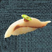 Yellowtail Miso Yuzu